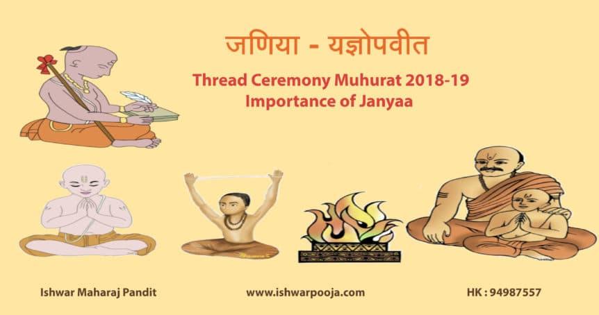 Importance of Janyaa Thread Ceremony Muhurat, Auspicious
