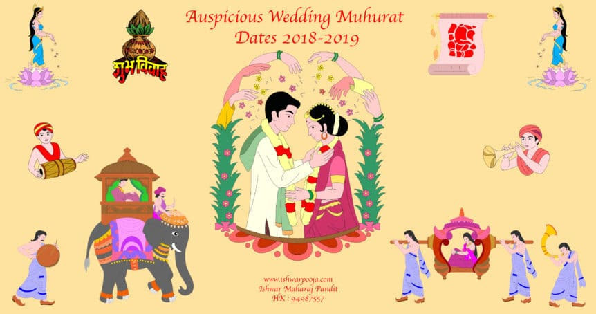 Auspicious Wedding Dates - Hindu Vivah Muhurat 2018-2019